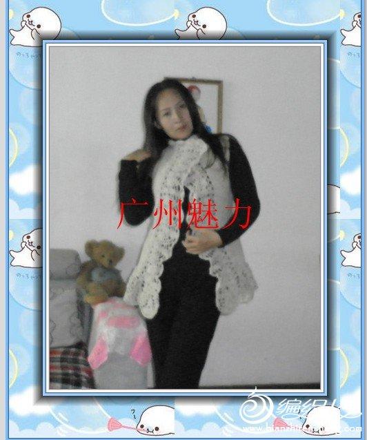 X~1YS_@J4_FMV}[9F95PI7W.jpg