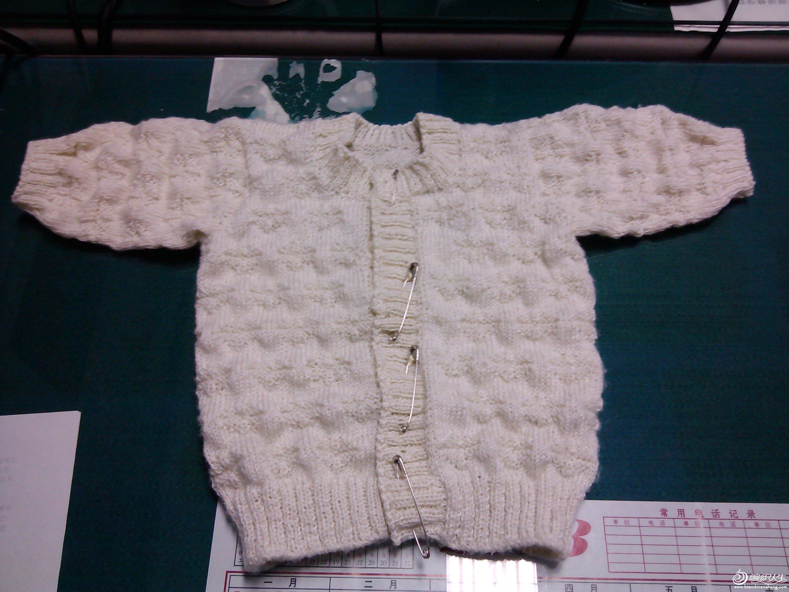 这是我为宝宝结的一件开衫,还没来得及整理,就好大家一起分享了希望大家喜欢哦。献丑了。,