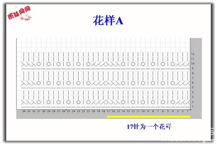 凤尾 (5).jpg