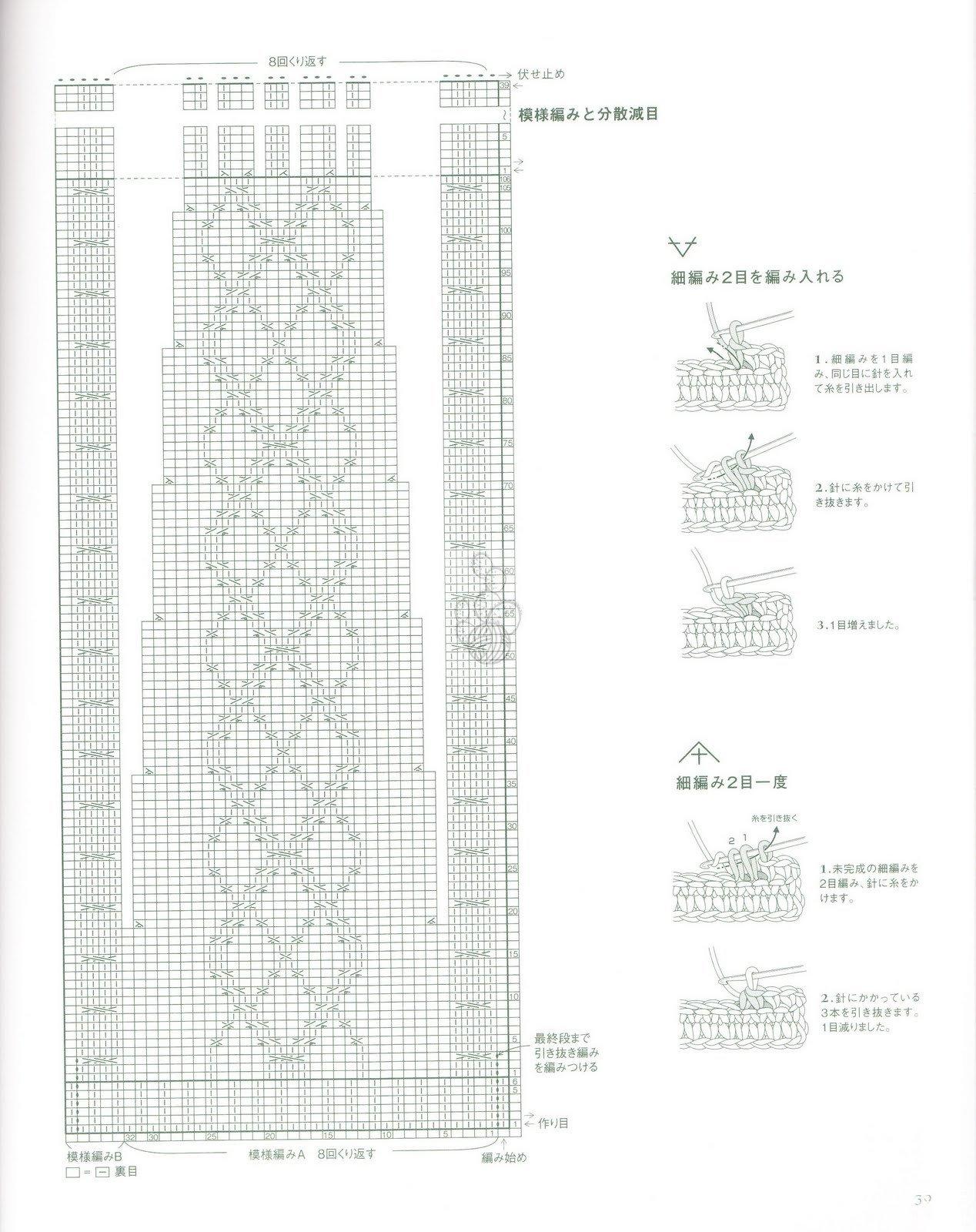 86b.jpg