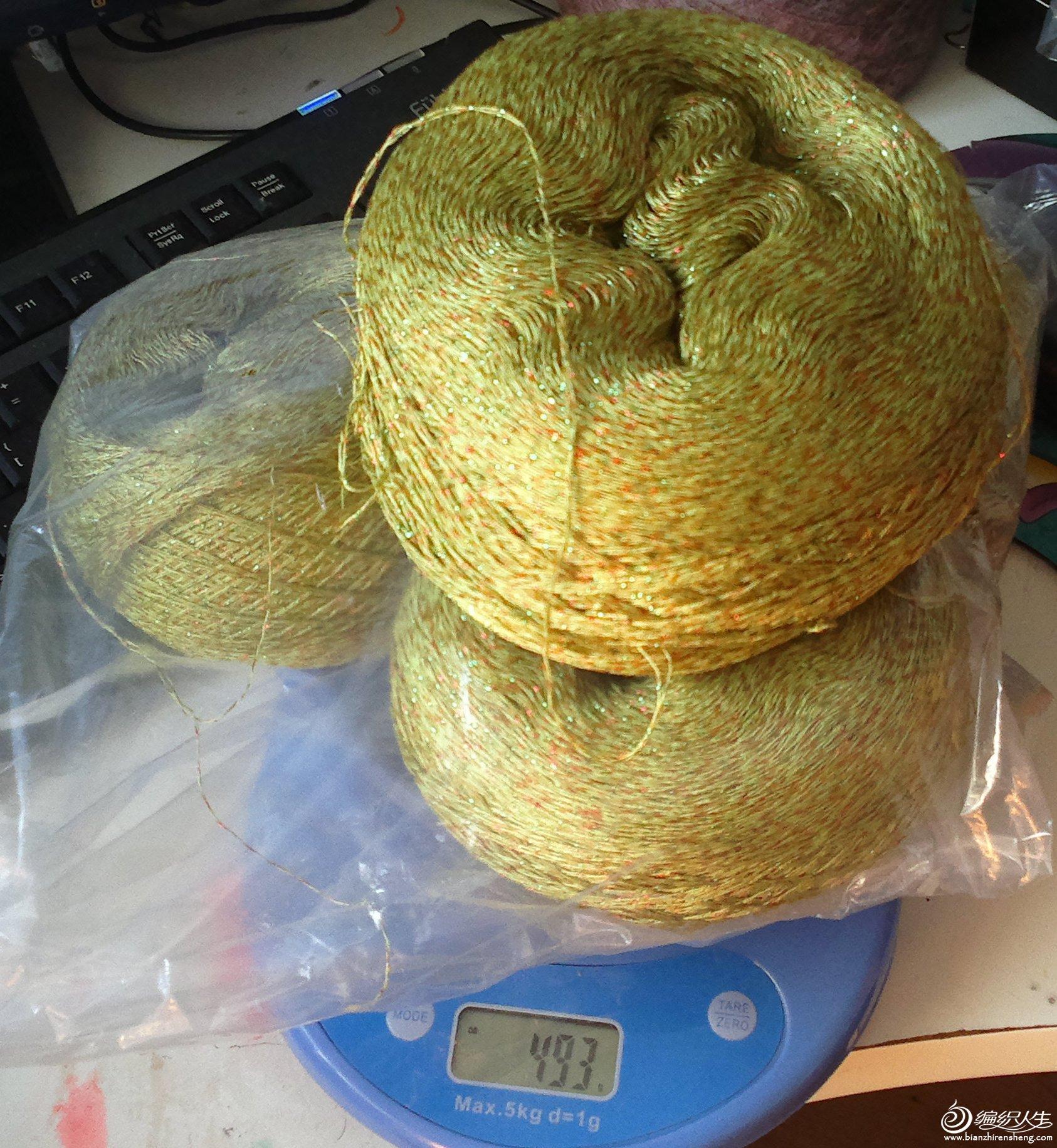 腾欣家特价包-金丝羊毛