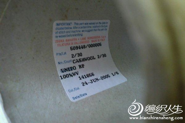 CIMG5614.JPG
