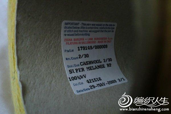 CIMG5672.JPG