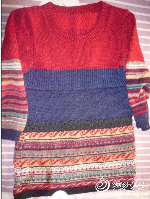 旧线学织的第一件毛衣