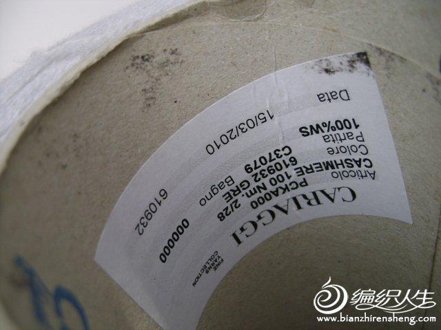 DSC09429.JPG