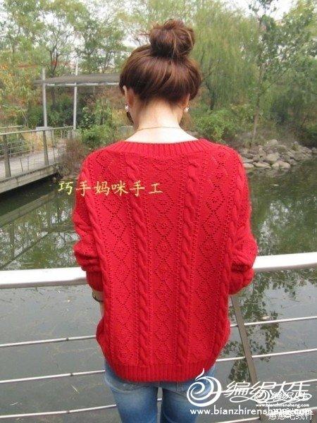 大红成品6.jpg
