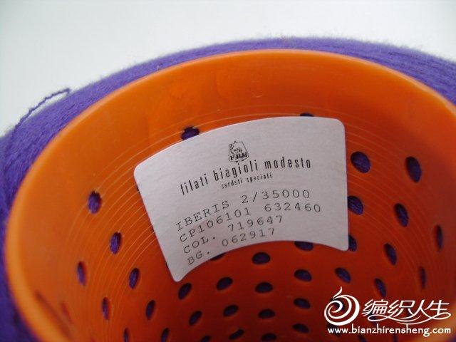 DSC09799.JPG