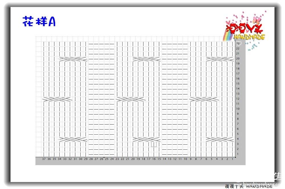 虹 (9).jpg