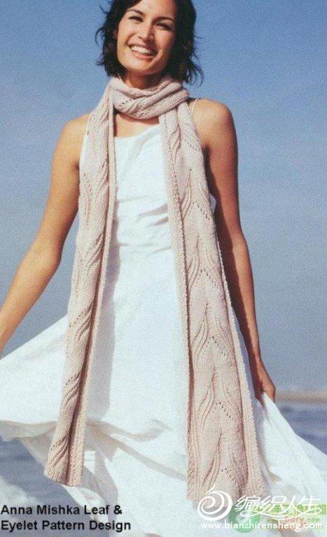 喜欢的素雅围巾.jpg
