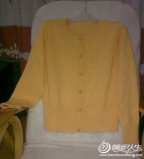 黄开衫1.jpg