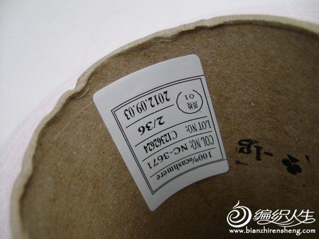 DSC09594.JPG