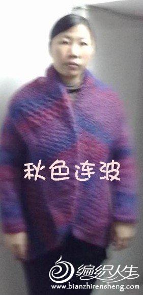 秋色连波.jpg