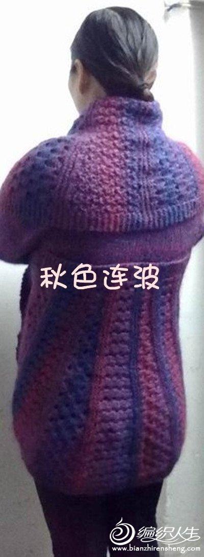秋色连波1.jpg