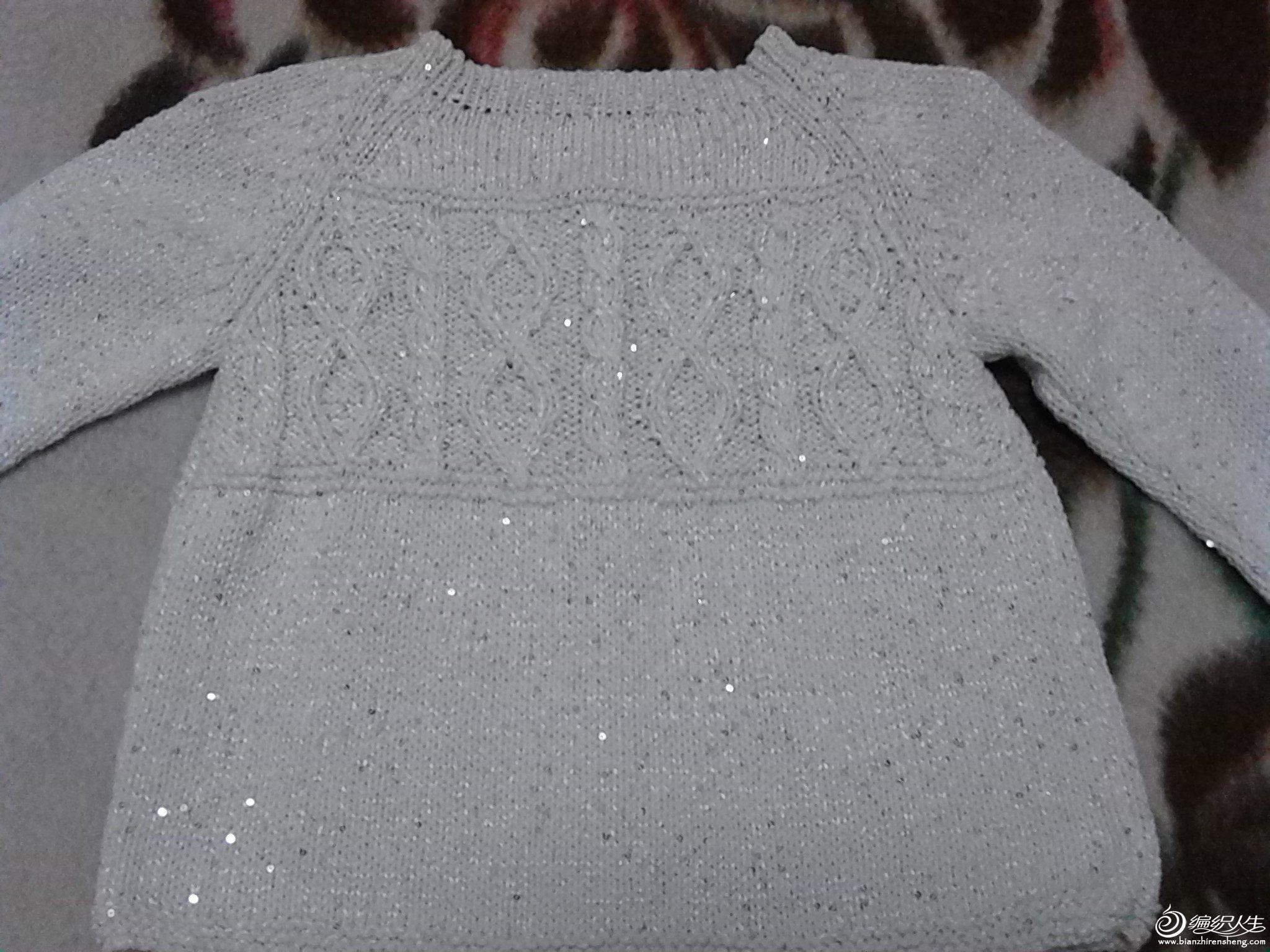 白色短款小外套