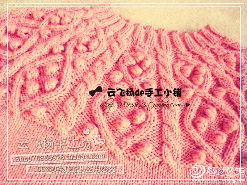 DSC07383_副本.jpg