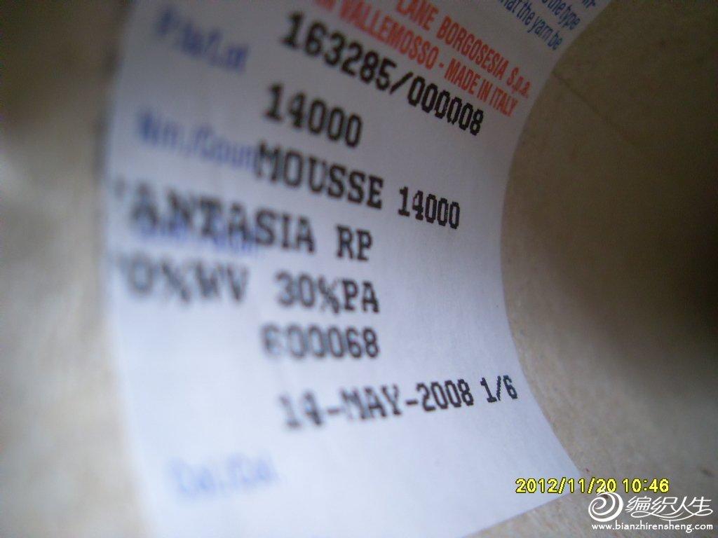 SDC15000.JPG