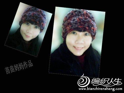 DSC01749_副本.JPG