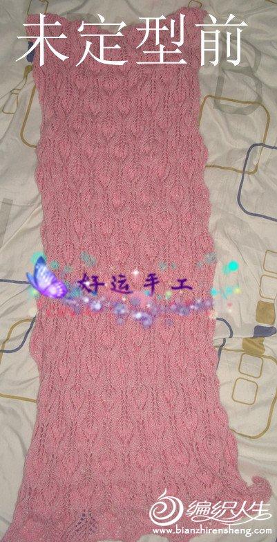 DSC08994_副本.jpg
