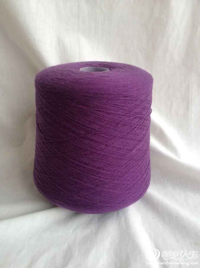 2#紫色.jpg