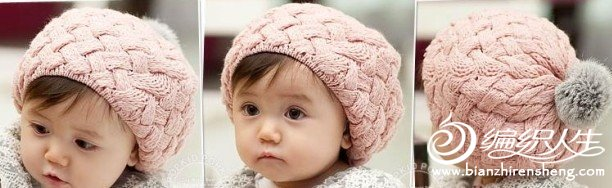 想自己织给外甥女