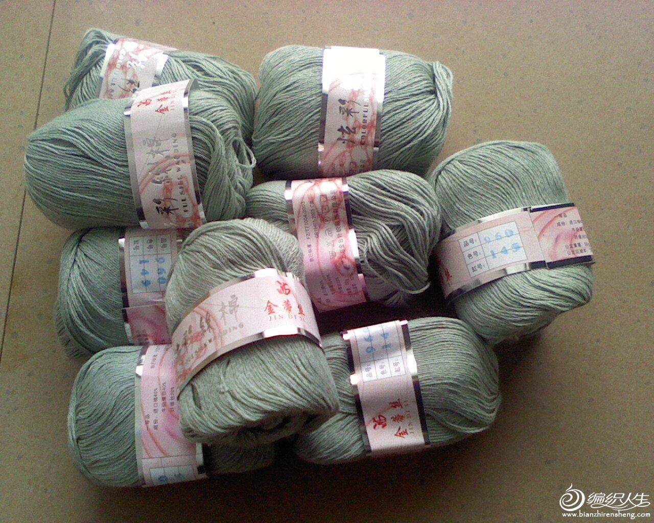 西楼家金蒂丝炫彩丝棉9团960色60元