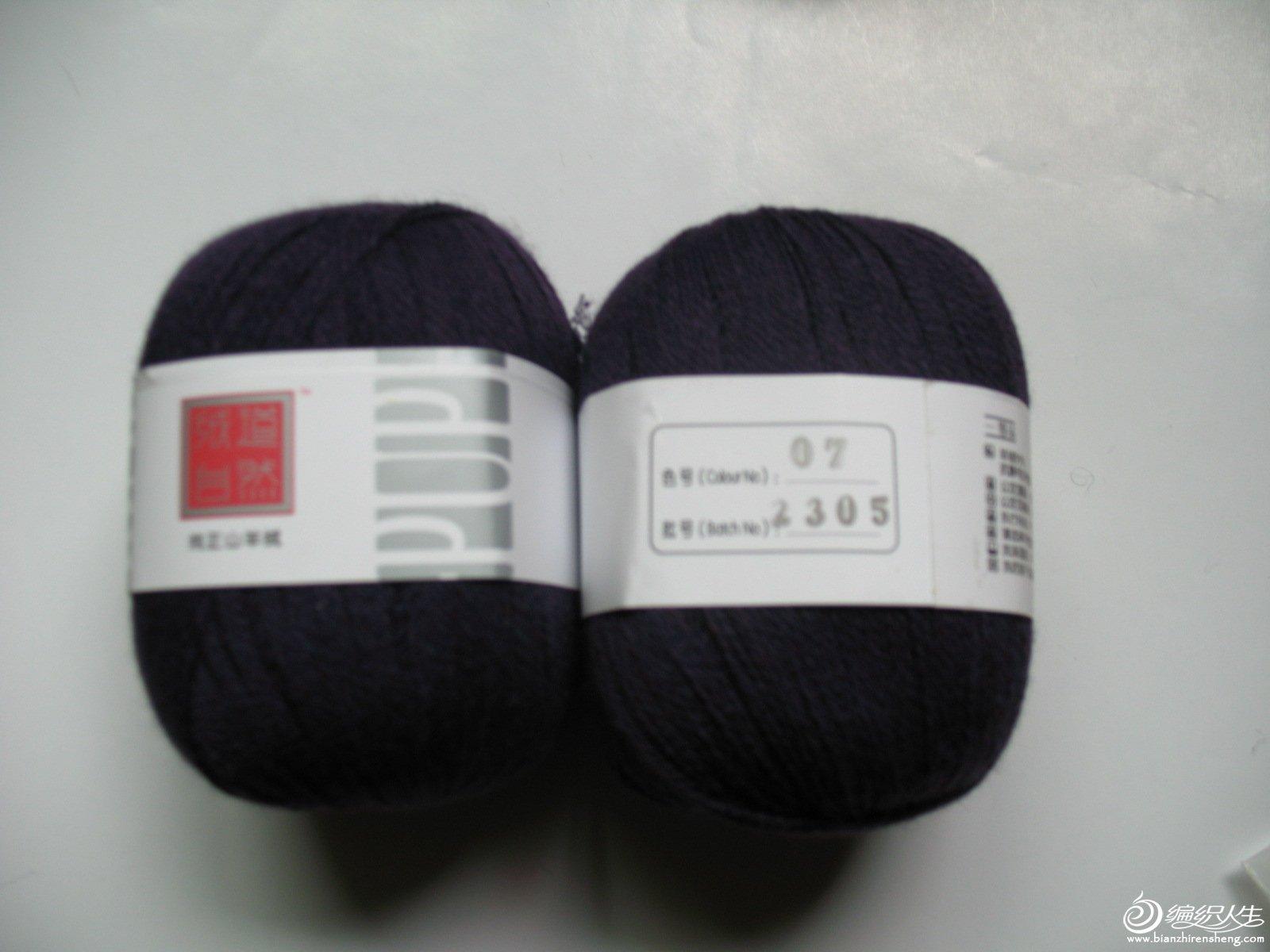 1-衣珊蓝紫4两 (2).jpg