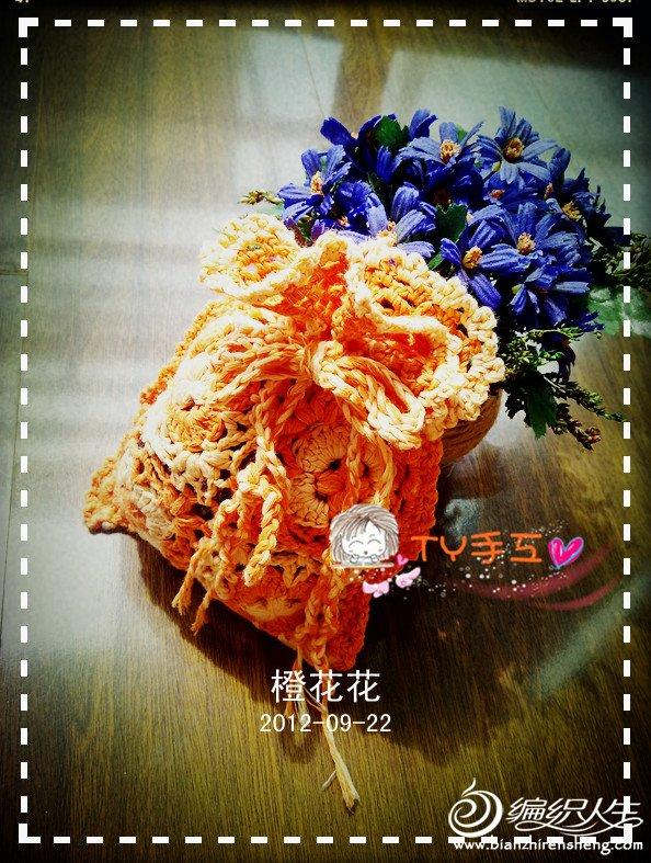 201209223567_����.jpg
