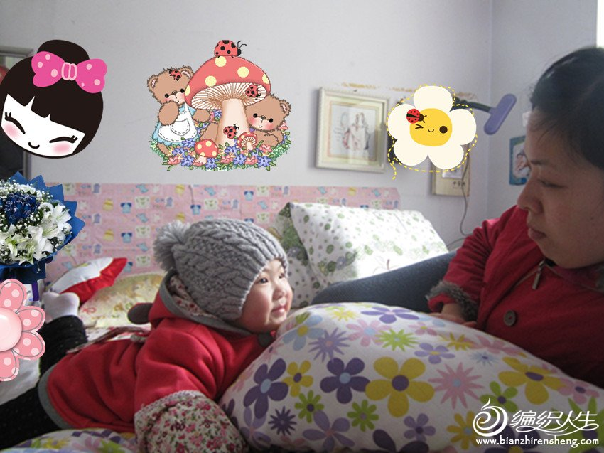 宝贝1岁8个月零23天 (6)_副本.jpg