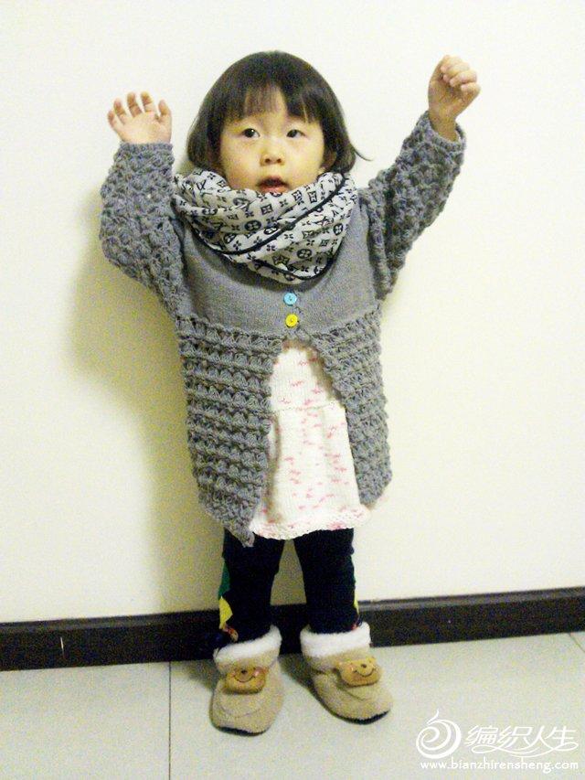 C360_2012-12-24-20-14-18.jpg