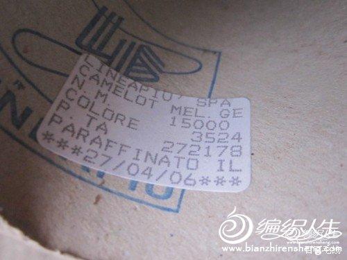 001647eafffvrawajjc2if_jpg_thumb.jpg