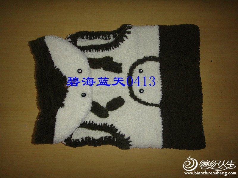 DSC02067_副本.jpg