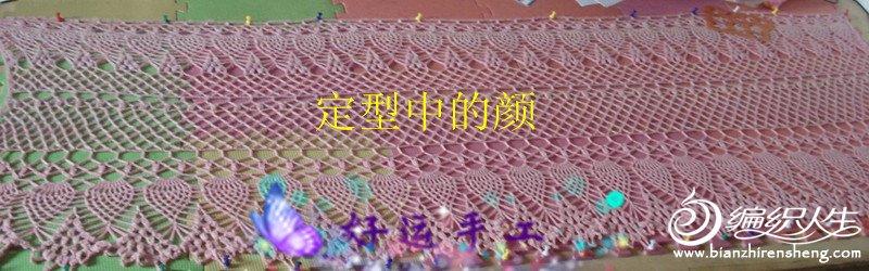 DSC09027_副本.jpg