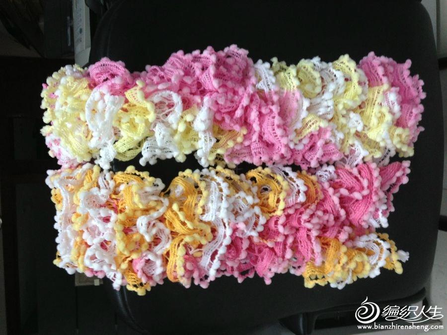 红黄白渔网围巾