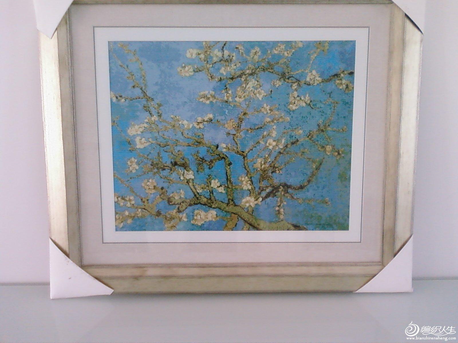 世界名画--开花杏树