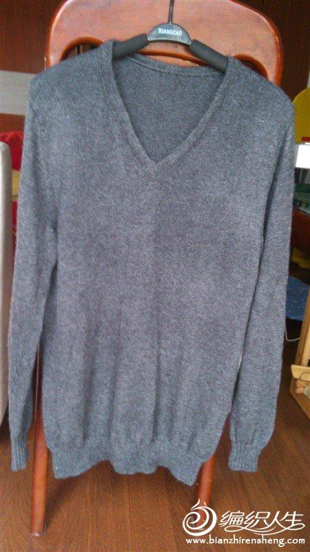 老公的简约羊绒衫(未干的时候拍的)