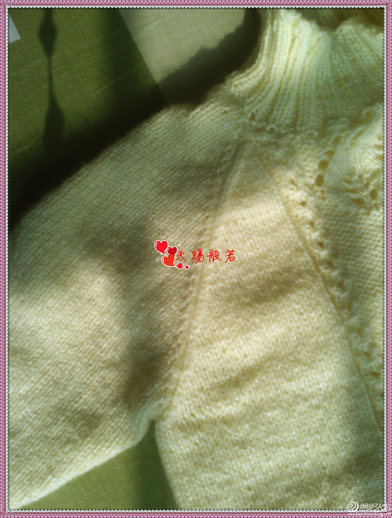 IMG_20130110_131828.jpg