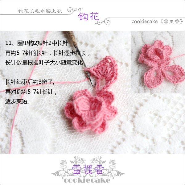 6-�̳�-13.jpg