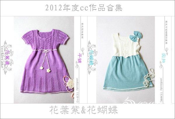 08-花叶紫&10 花蝴蝶.jpg