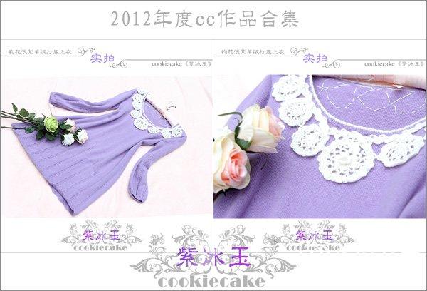 39-紫冰玉.jpg