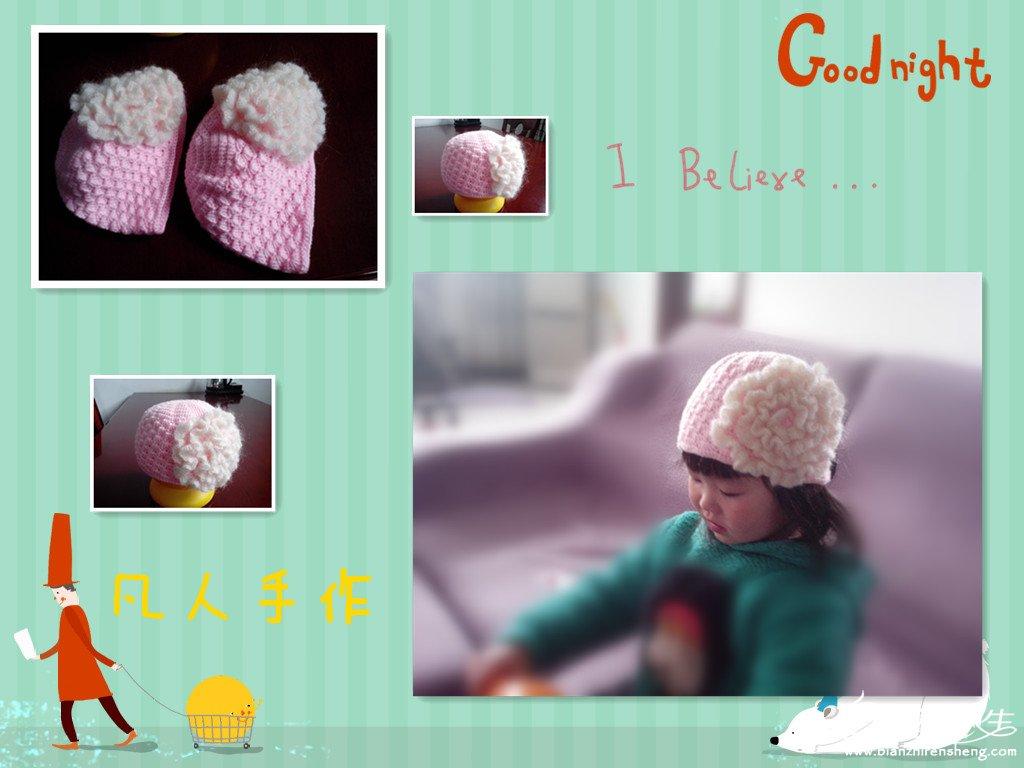 粉帽1.jpg