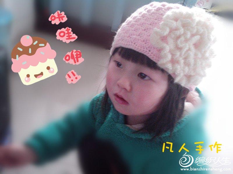 粉帽.jpg