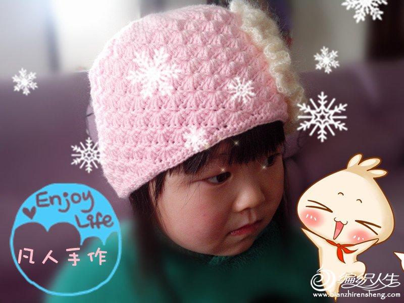 粉帽2.jpg