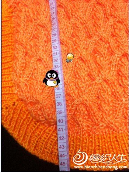 总长36cm,开始减出来弧度,来去都减针,减到40cm,开始织边