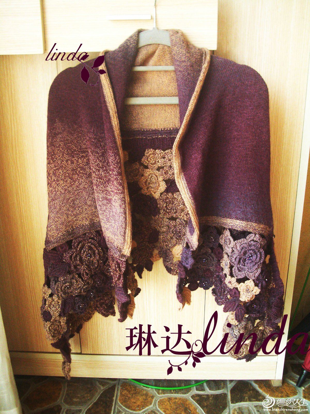 百花紫-3b.jpg