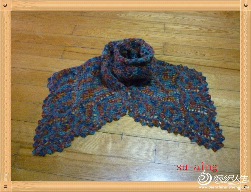段染围巾2.jpg