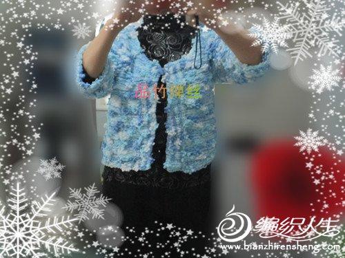 照片 970_副本.jpg