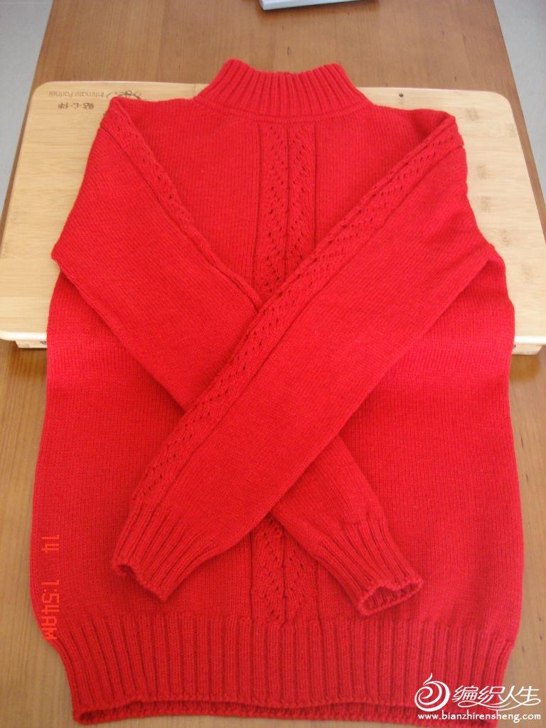 慧慧家羊绒型美丽诺大红色