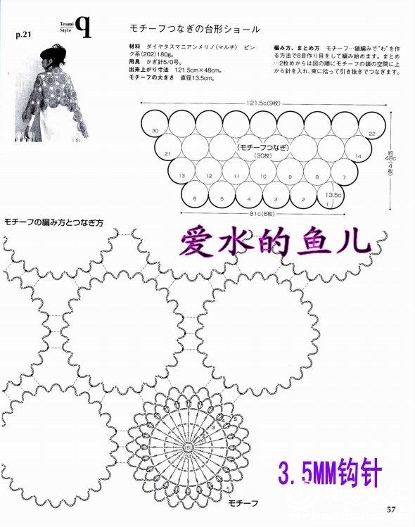 17-1_conew2.jpg