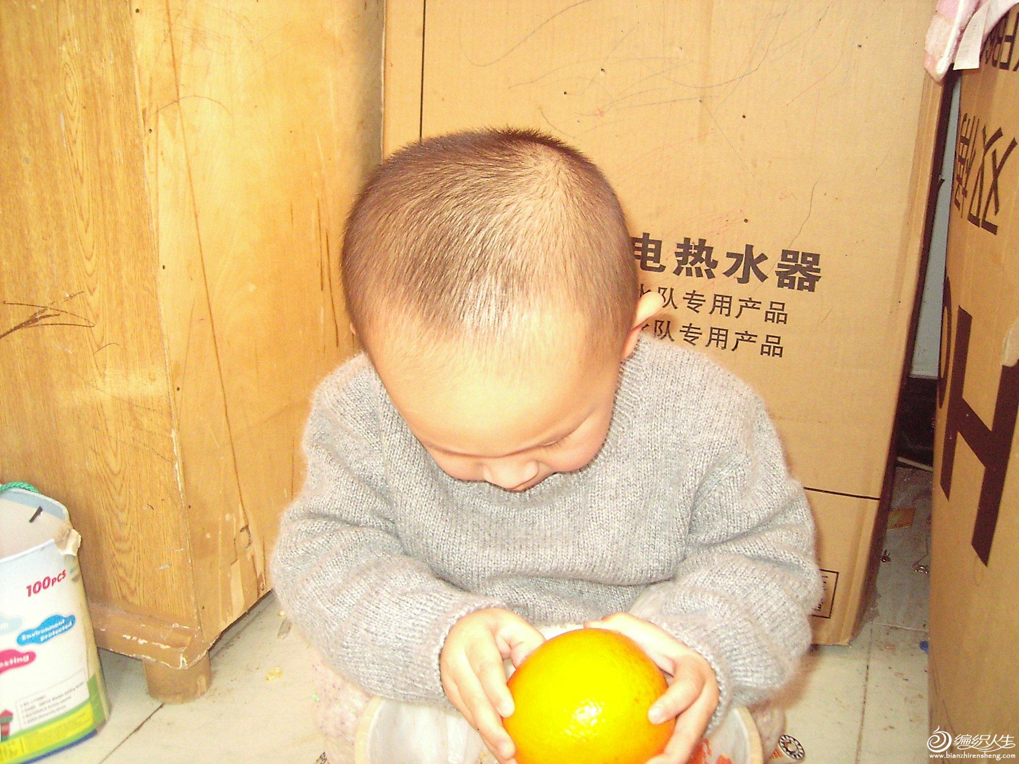 PIC_0162.JPG