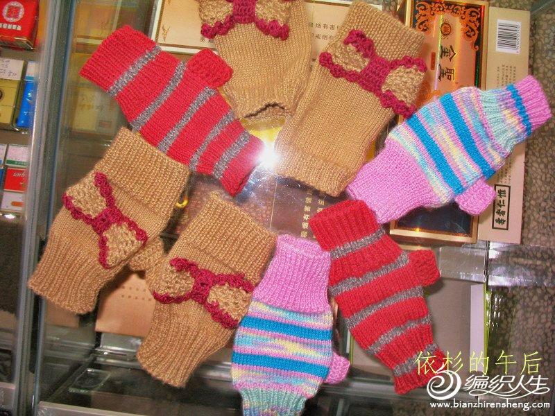 零线织的手套集合